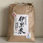 滋賀県高島産コシヒカリ・伊黒米/白米